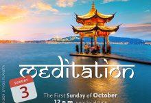 SUNDAY MEDITATION 03-10-2021